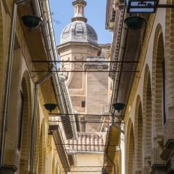Купола на катедралата в Гранада