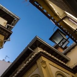 Под небето на Гранада