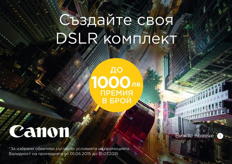canon1272681