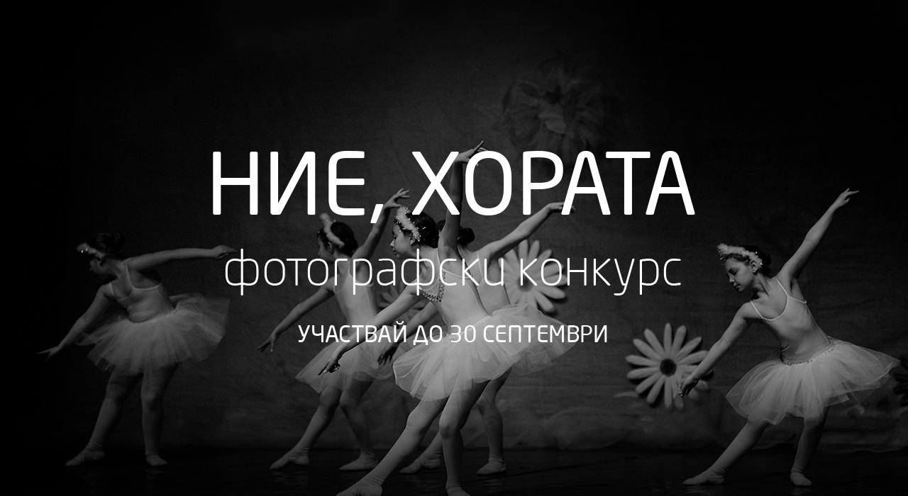 nie-horata_01